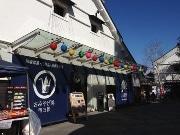 川越で「小江戸蔵里まつり」 和菓子の実演販売、福島県棚倉町との交流物産展も