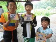東松山・こども動物自然公園で「なつやすみ宿題おたすけ隊」 入園無料企画も
