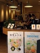 川越にスタンドバー併設の茶葉専門店 台湾と川越産茶葉使う