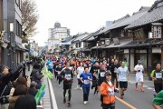 「小江戸川越ハーフマラソン」一般受け付け開始 ゲストランナーは湯田友美さん