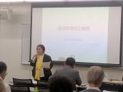川越で「民泊」について市民が学ぶ勉強会 「民泊新法」成立で