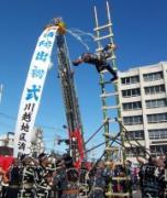 川越市で消防出初め式 はしご乗りや木やりの披露も