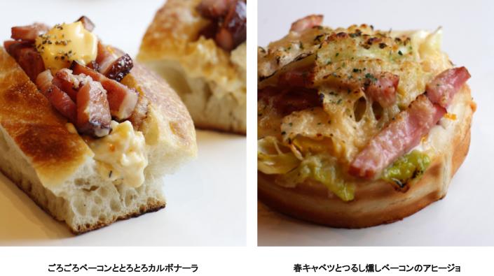 コラボ限定パン