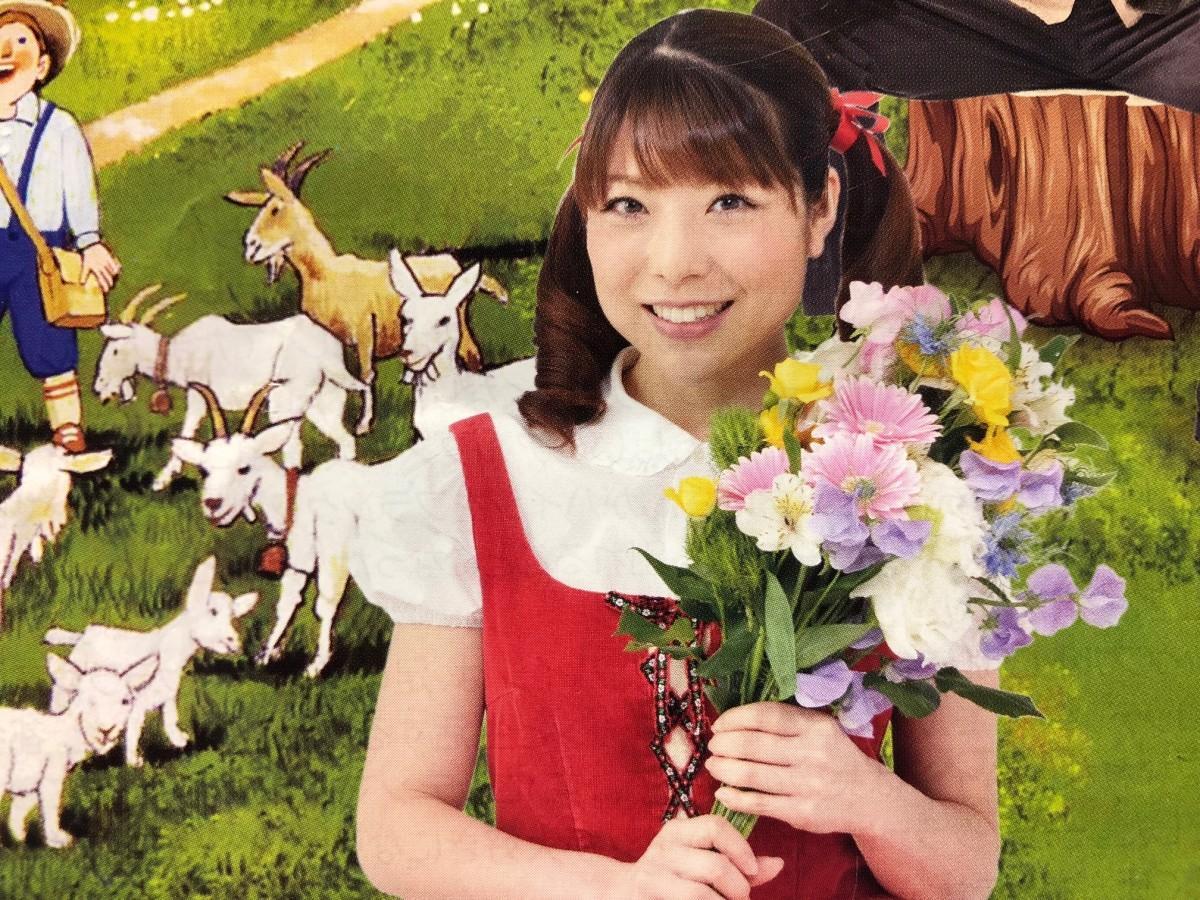 ハイジの小川麻琴さん