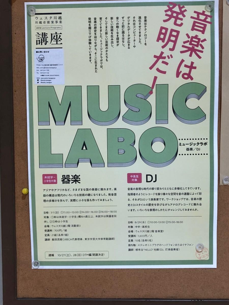 東京 経済 大学 掲示板