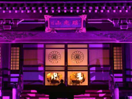 最明寺のライトアップ