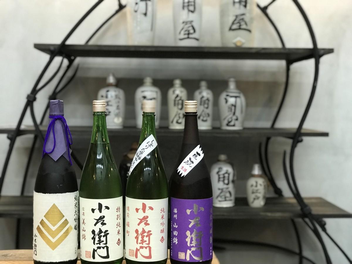 日本酒小左衛門