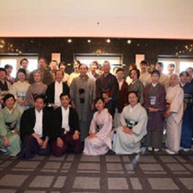 絹文化研究会