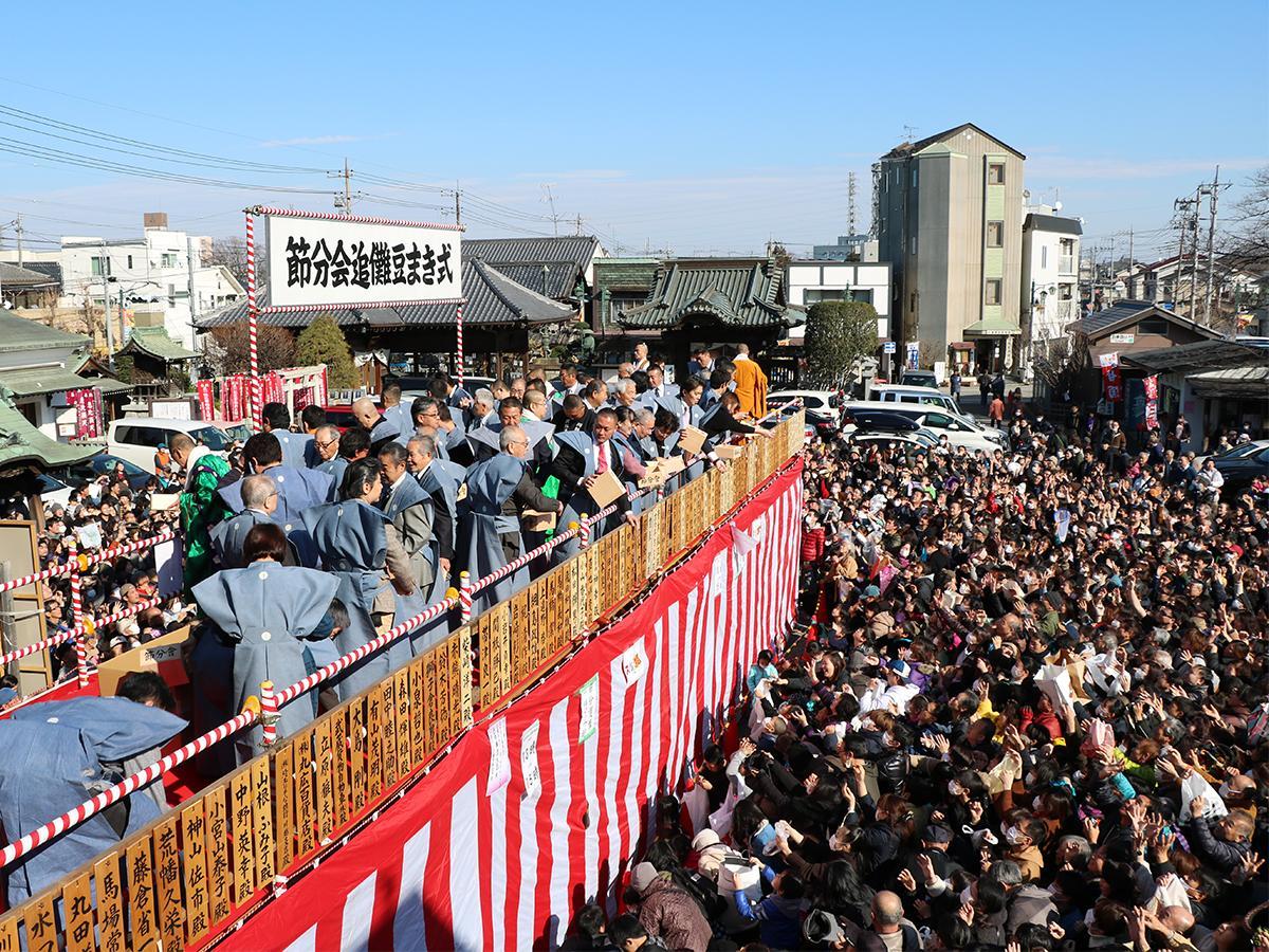 過去の成田山川越別院「節分会追儺豆まき式」の様子