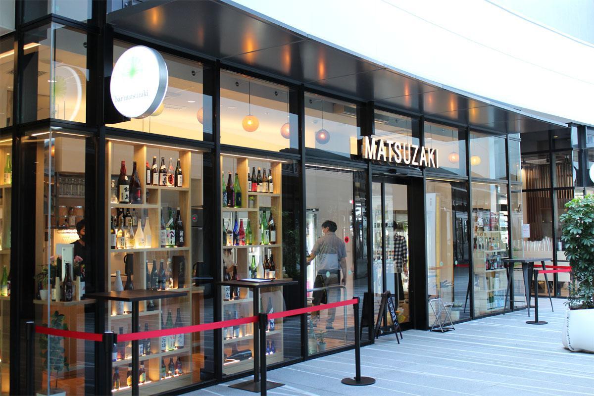 マツザキ U-PLACE川越店 standing bar matsuzakiの外観