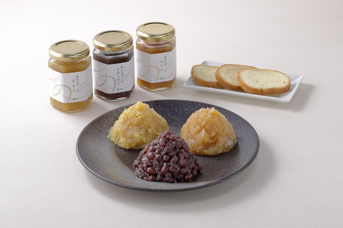 新商品の「あんじゃむ」3種(馬路大納言、さつま芋、みかん)とラスクのセット