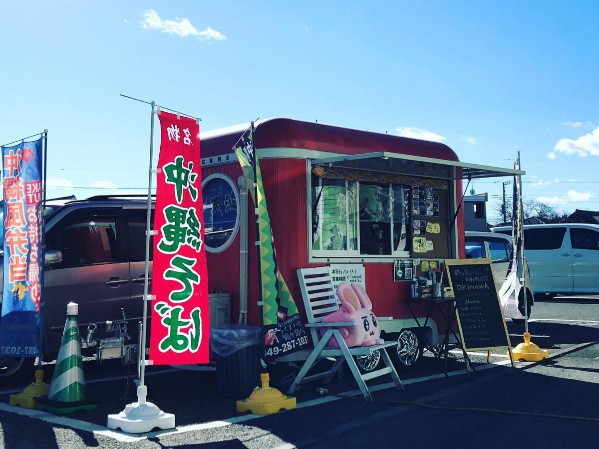ライブハウス鶴ヶ島ハレのキッチンカー
