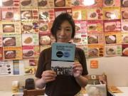 新丸子に「みんなで作るタウンガイド」登場 20店舗で発売