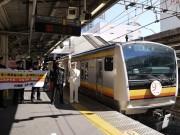 南武線の川崎~登戸間90周年 ヘッドマーク付き臨時列車、出発式も