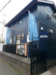 武蔵新城にコミュニティースペース「NAYA」 築100年の納屋をリノベーション
