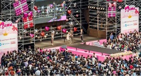 昨年名古屋で開催した様子