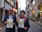 武蔵小杉で「手作り市」 地元商店街の餅つきイベントとコラボ