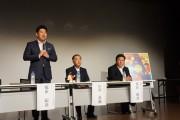 「ジャズは橋を架ける」ラゾーナ川崎で「かわさきジャズ」記者発表会 地域連携強化も