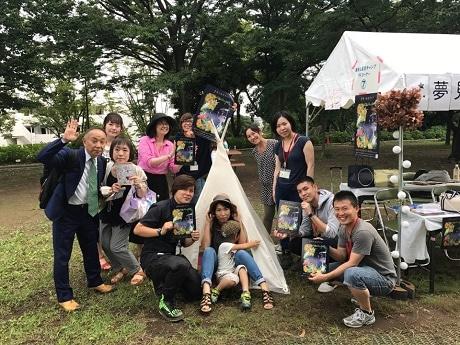 夢見ヶ崎動物公園でキャンプのプロモーションをする実行委員会のメンバー