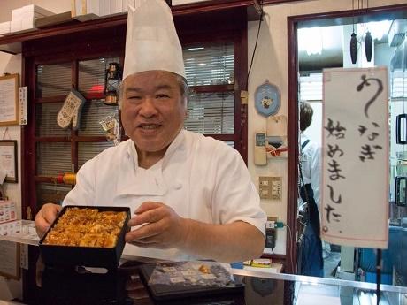 川崎のケーキ店が「うなぎ」
