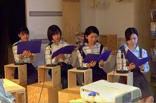 宮沢賢治の「銀貨鉄道の夜」を朗読する水谷涼香さん、水落なぎささん、高木遥菜さん、後河内清花さん
