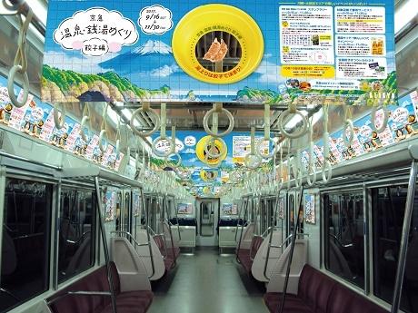 京急電鉄が「温泉・銭湯めぐり」 「ギョーザ、黒湯サイダーも楽しんで」