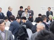 川崎で行政主催のマッチングイベント 「カワサキコネクト」