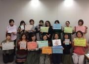 「かわさきママのわ」始動 川崎7区の女性の未来広げる