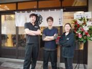 武蔵小杉・法政通りに「つけめん夢番地」 つけ麺ファンの要望に応えて