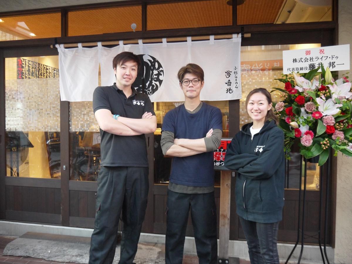 新しい店舗の前で大野さん、松澤さんとスタッフ