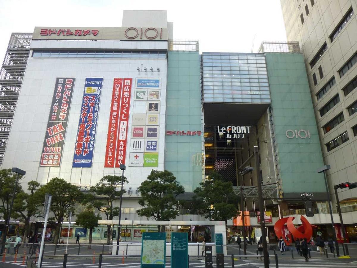 川崎東口で29年の歴史を刻んだマルイ川崎店