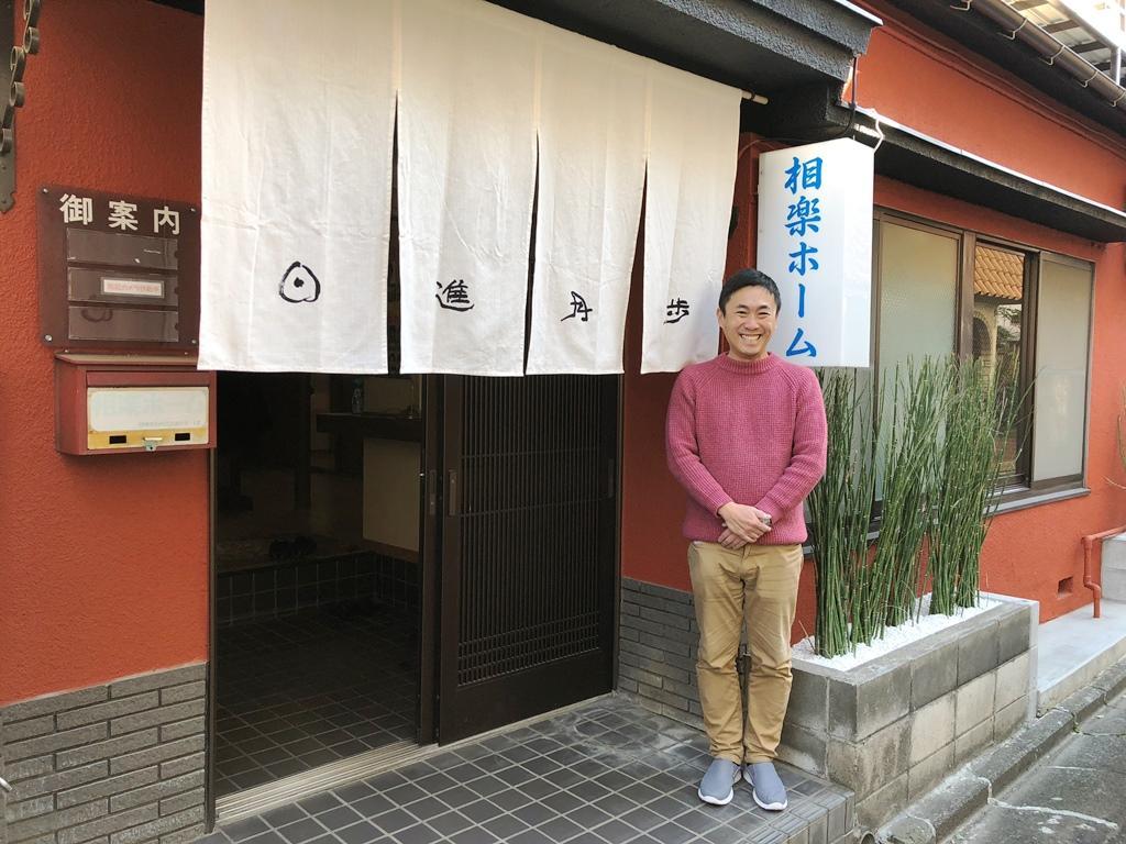 リノベーションした旅館を管理する吉崎さん