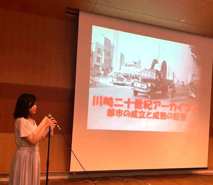 川崎市の市政ニュースの映像を活用する