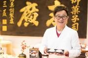 川崎の和菓子店が受験生応援 「幸福の四葉のクローバー大福」