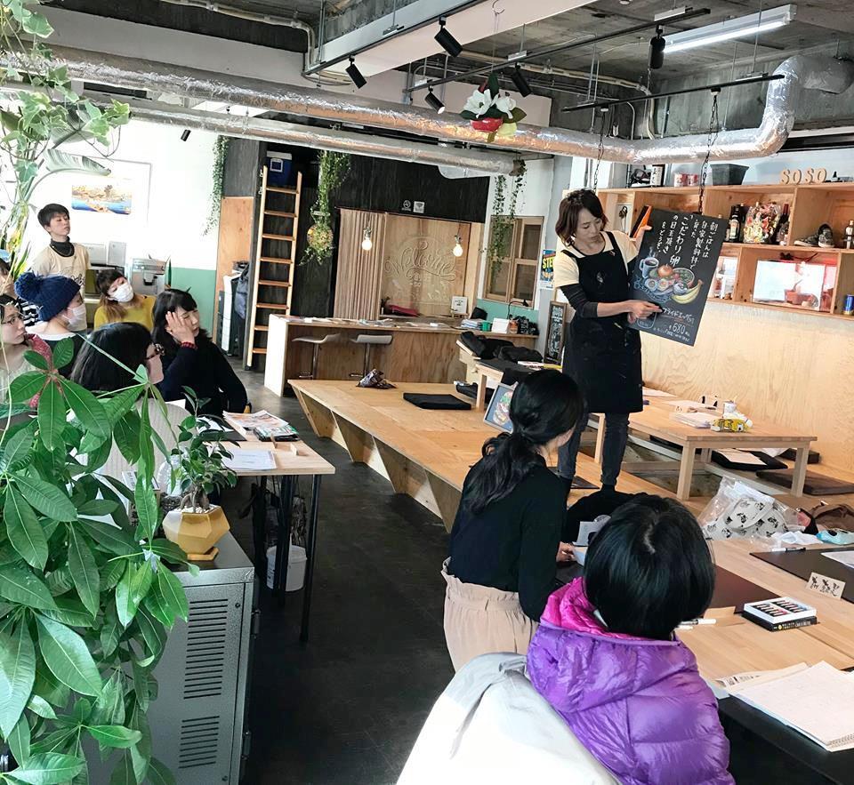 川崎駅東口で黒板アート講座 空き時間の活用呼び掛け