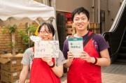 川崎で「社会的処方研究所」 地域の情報、「人に役立つ薬に」