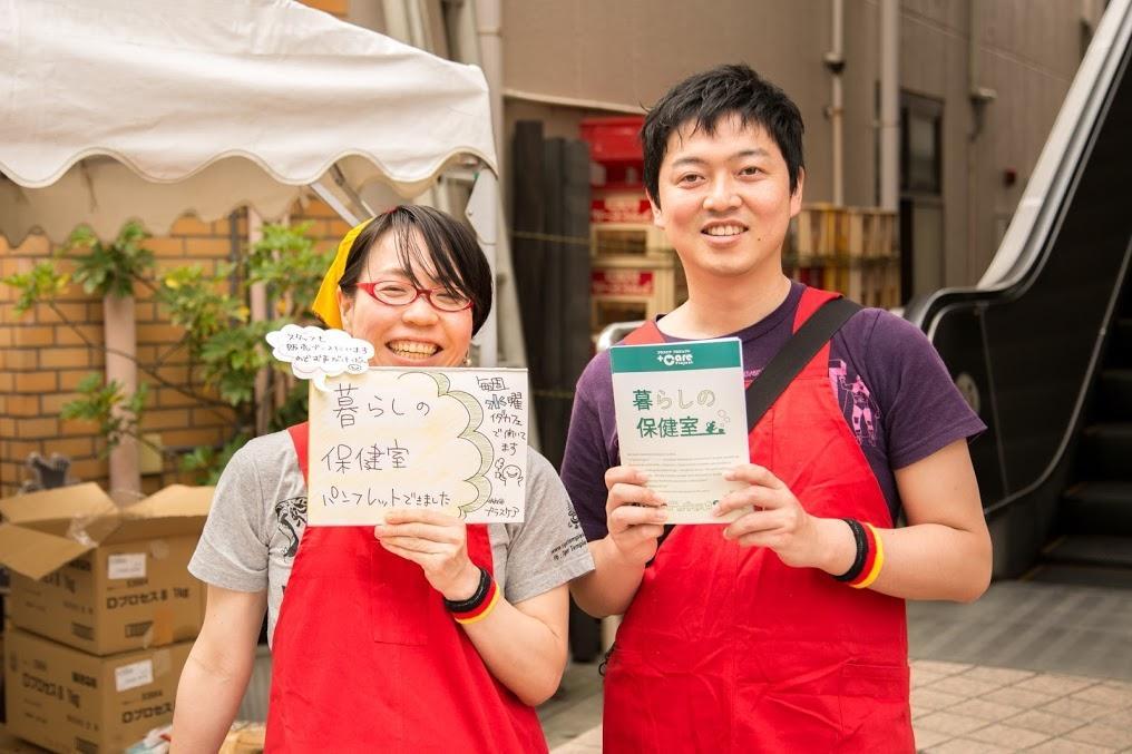 イベントで活動のPRをする西医師と、看護師の渡辺麗子さん