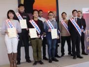 川崎で産業親善大使任命式 フルート奏者やプロバスケ選手ら