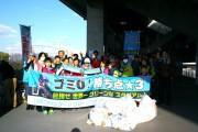 川崎フロンターレのホームゲームで自主清掃グループが11年目の始動 「ゴミ0! 勝ち点3!」合言葉に