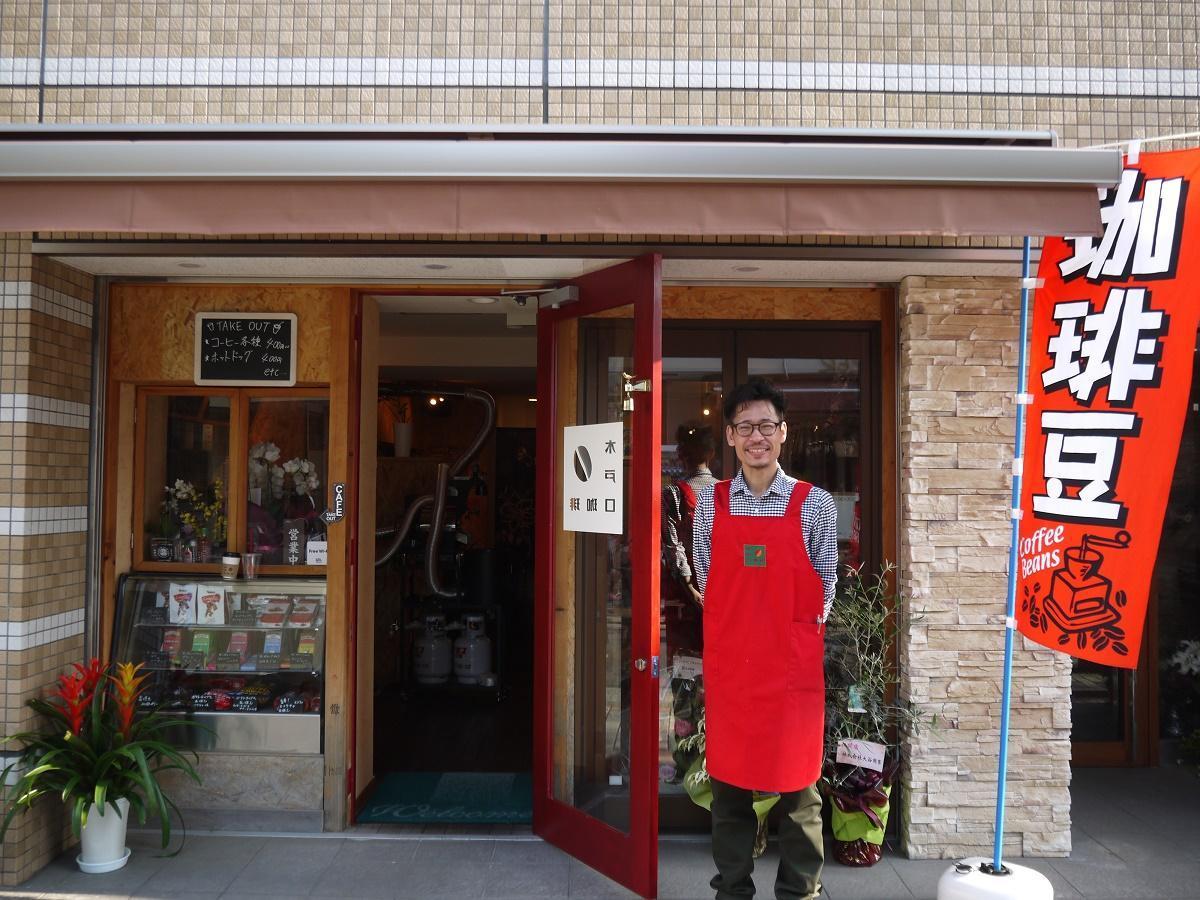 印象的な赤い扉と、赤いエプロンの木戸口さん