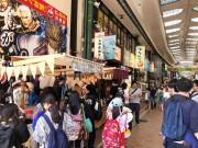 川崎・銀柳街でマルシェイベント 「オールカワサキ」で演出