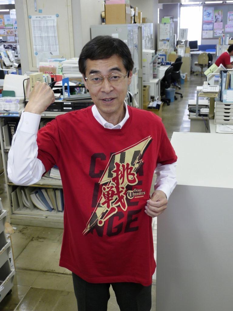 中原区役所・区民サービス部の峰浩一さんは川崎ブレイブサンダースの大ファン