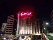 ウェアハウス川崎で「謎解きゲーム」 好評につき期間延長