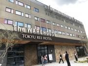 川崎・殿町に東急REIホテル インバウンド需要見込む、「水素エネルギー」供給も