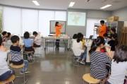 川崎で子ども向け「ハンドクリーム実験室」 地元企業ユースキン製薬スタッフが講師に