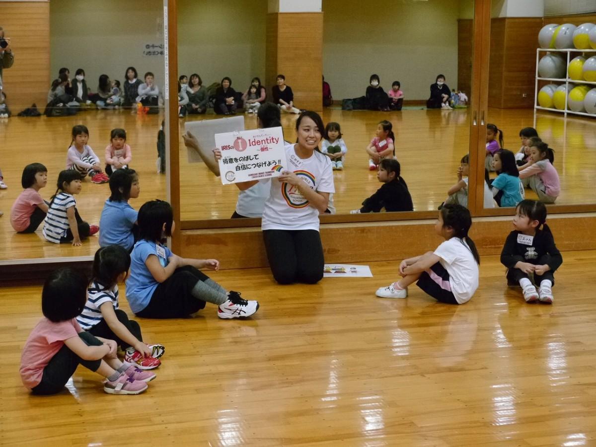 チアダンススクール「IRIS GIRLS」とどろきアリーナ校体験会の様子
