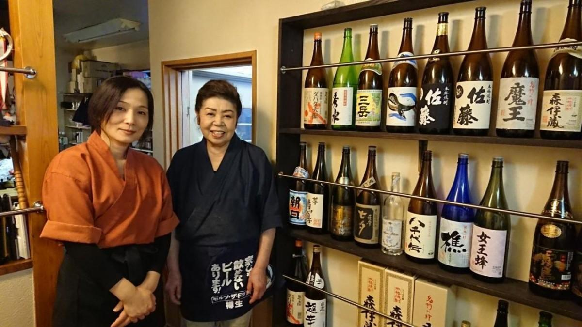 おかみの川添桂子さん(右)と、若おかみの栄子さん
