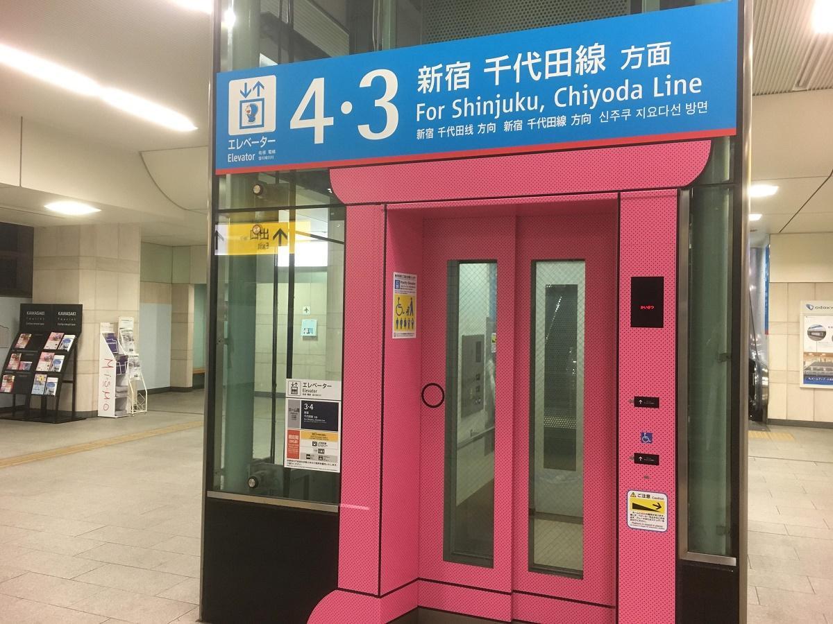 エレベーターがどこでもドアに