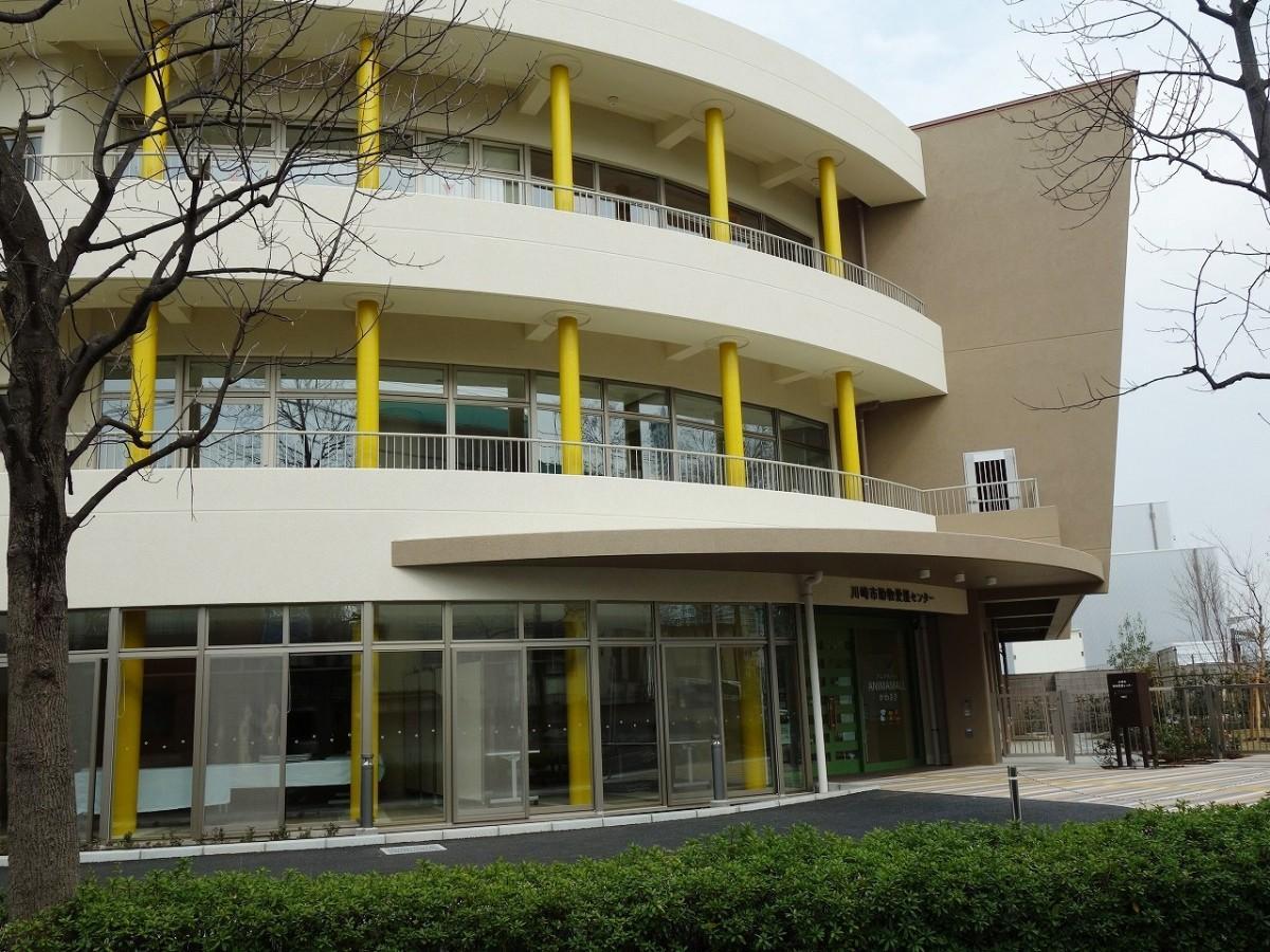 「川崎市動物愛護センター(愛称=ANIMAMALLかわさき)」の外観