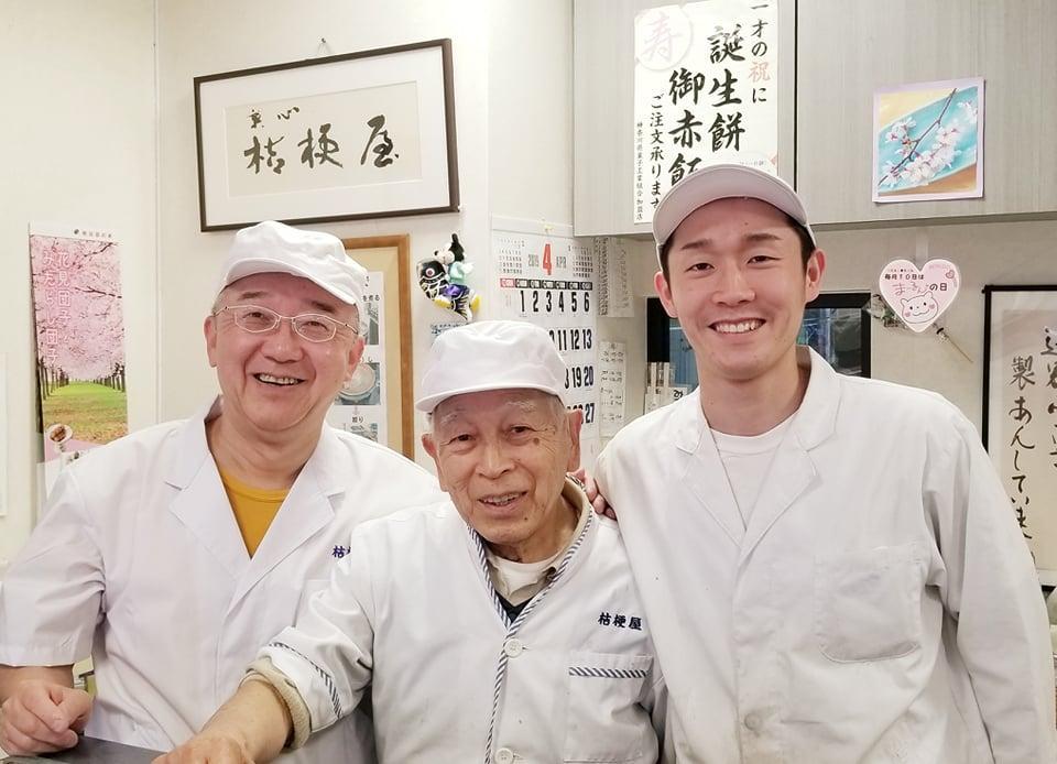 3世代で営業する「菓心 桔梗屋」